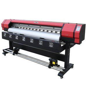 4 χρώματα CMYK μεγάλης κλίμακας εκτυπωτής eco solvent εκτυπωτής flex μηχανή εκτύπωσης πανό