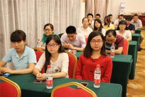 Συνάντηση της ομάδας στο Wanxuan Garden Hotel, 2015 2